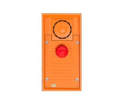 helios-ip-safety